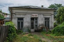 I. Teoderascu_Iasi (dupa ploaie) (11 of 46)